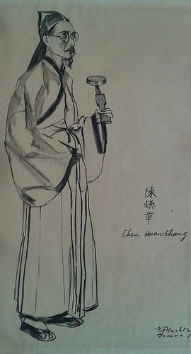 CHINA. Chen Huan-Chang.